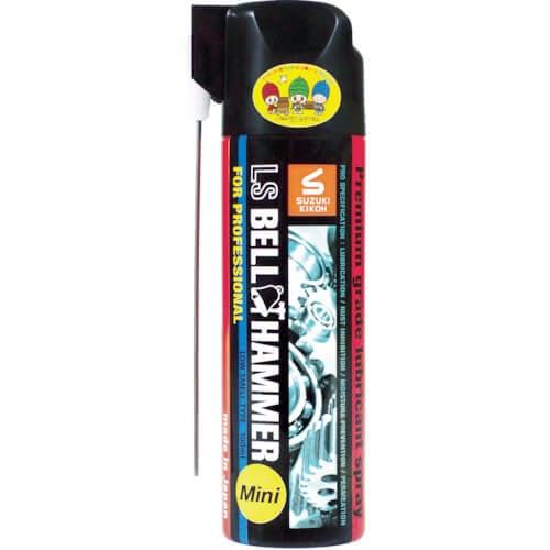 LS BELL HAMMER Spray